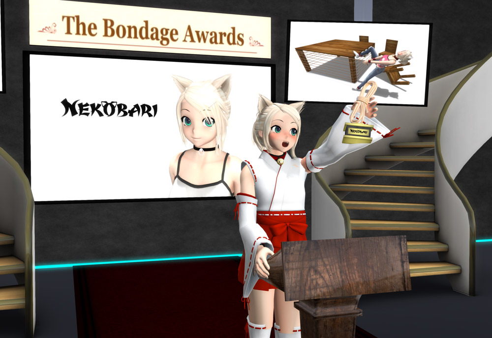 Bondage Awards